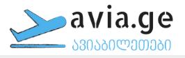 Avia.ge ავიაბილეთები