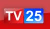 სამაუწყებლო კომპანია TV25